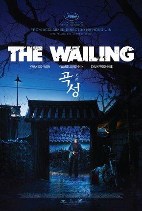 thewailing_2016